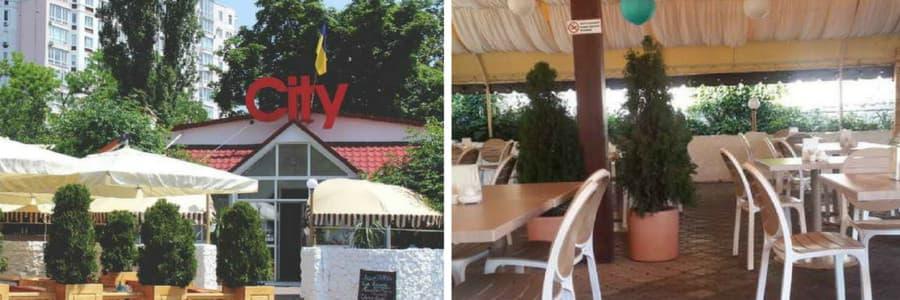 Семейное кафе Сити в Черноморске